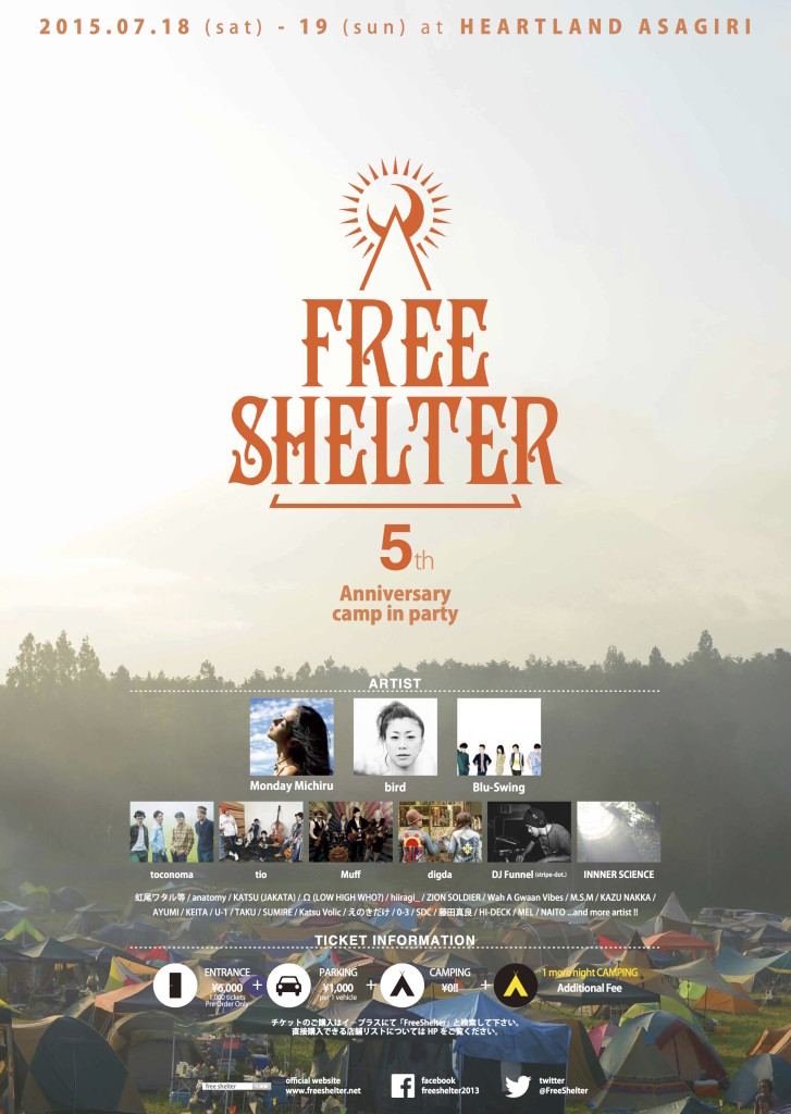 2015_Freeshelter_artwork_jpeg3