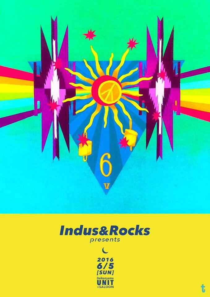 Indus&Rocks20160605