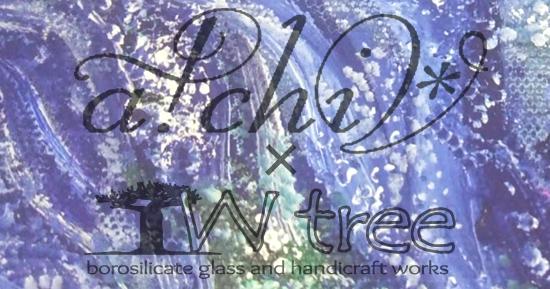 a!chi* × W tree